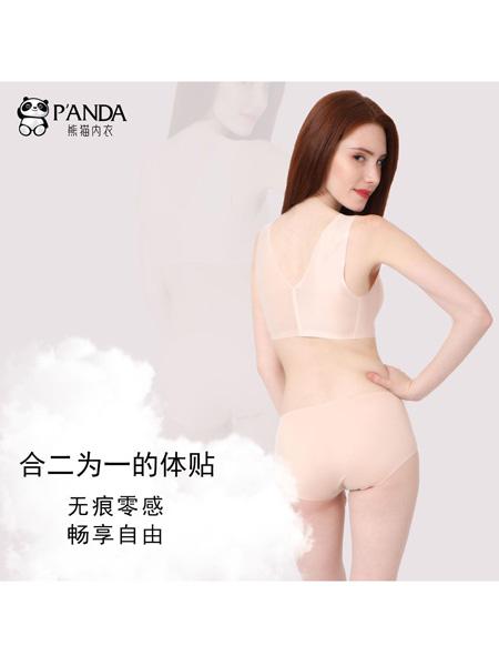 熊猫内衣品牌无痕零感畅享自由女士平角裤