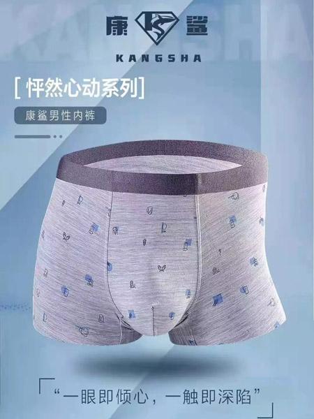 康鲨/神秘鲨内衣品牌独特新颖印花弹力腰头男士内裤