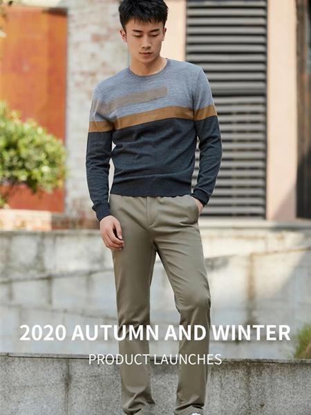 圣得西男装品牌2020秋冬撞色拼接圆领卫衣