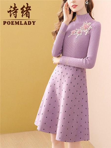 POEMLADY女装品牌2020秋冬淡紫色绣花雅致大气高领针织衫
