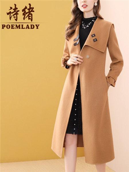 POEMLADY女装品牌2020秋冬驼色披肩领修身显瘦羊绒大衣