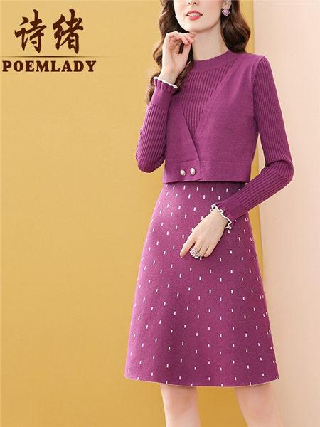 POEMLADY女装品牌2020秋冬紫红色波点木耳边连衣裙