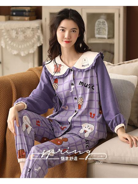 宾冠家居用品品牌2020秋冬紫色松紧袖口格纹家居服