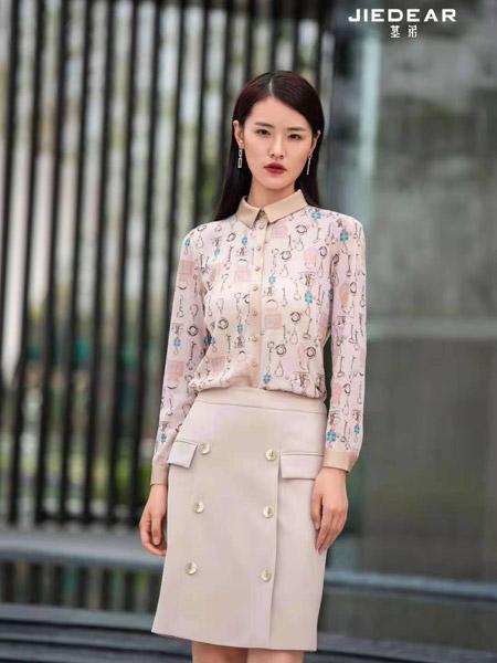 基弟女装品牌2021春夏商务小清新长袖