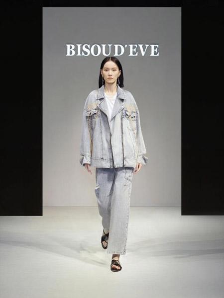 碧淑黛芙女装品牌2021春夏休闲快时尚两件套