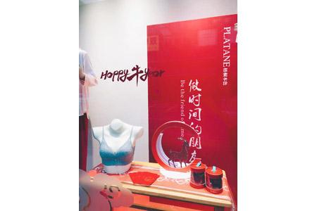 梧桐本色品牌店�展示