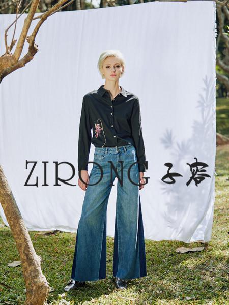 子容女装品牌2021春夏黑色衬衫阔腿裤