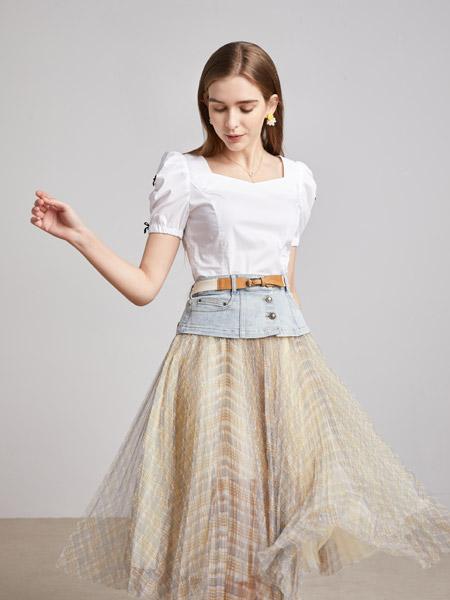 城市衣柜女装品牌2021春夏白色不规则两件套