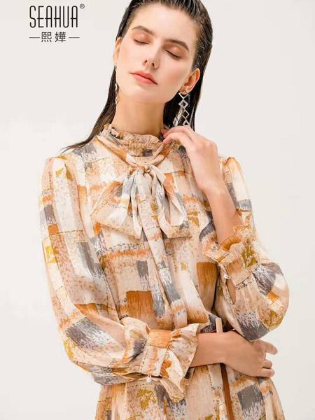 熙�门�装品牌2021春夏撞色棉麻连衣裙