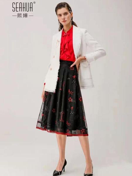 熙�门�装品牌2021春夏红色休闲半身裙
