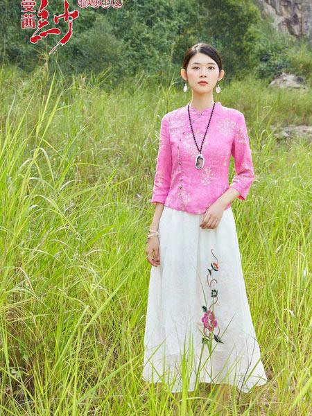 曼茜纱女装品牌2021春夏中袖文艺范