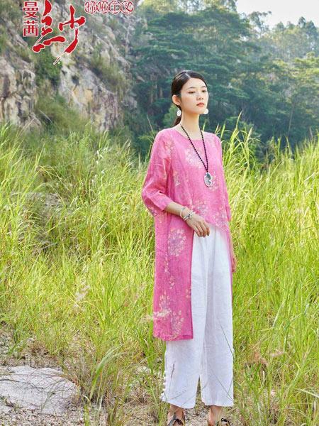 曼茜纱女装品牌2021春夏森系文艺范