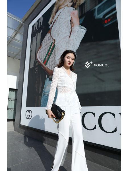 E+vonuol我的私人衣橱女装品牌2021春装白色OL中长款套装