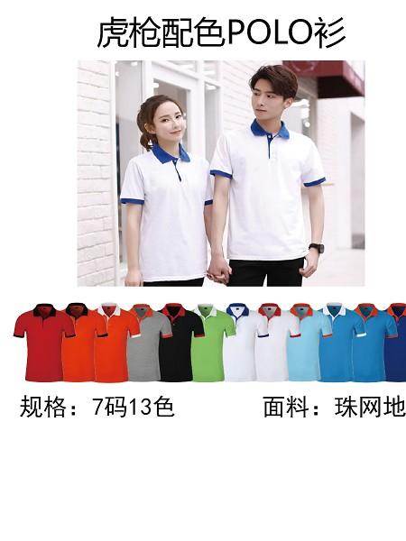 西安文化衫定制POLO衫短袖多色可�x��D定做