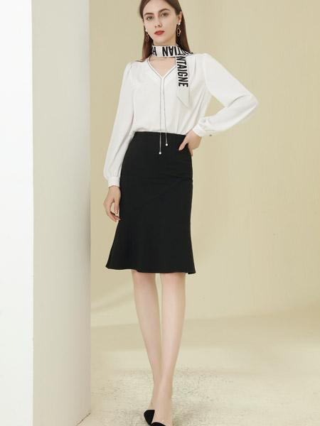 爱依莲女装品牌2021春夏白色针织衫黑色短裙