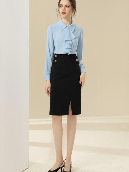 爱依莲女装品牌彩38平台2021春夏浅蓝长袖气质套装