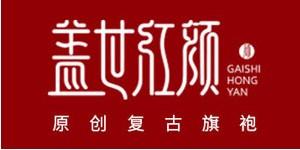 杭州天裁实业有限公司