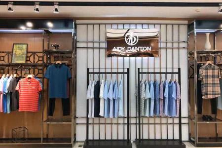 爱迪丹顿品牌店铺展示