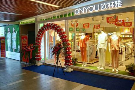 歐林雅品牌店鋪展示