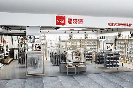 彩奇诗品牌店铺展示