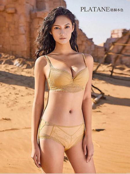 梧桐本色内衣品牌2021春夏性感内衣