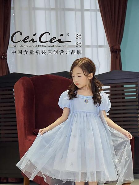 熙熙布衣童装品牌2021春夏泡泡袖蓝色网纱连衣裙