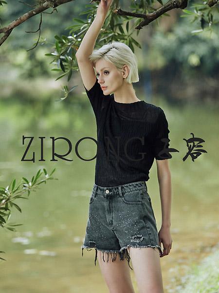 子容女裝品牌2021春夏黑色顯瘦上衣