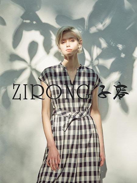 子容女装品牌2021春夏条纹束腰短袖长裙