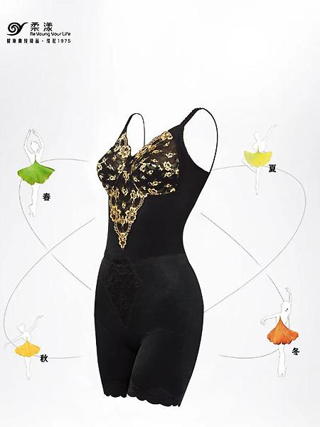 柔漾女装品牌2021春夏吊带刺绣塑身衣
