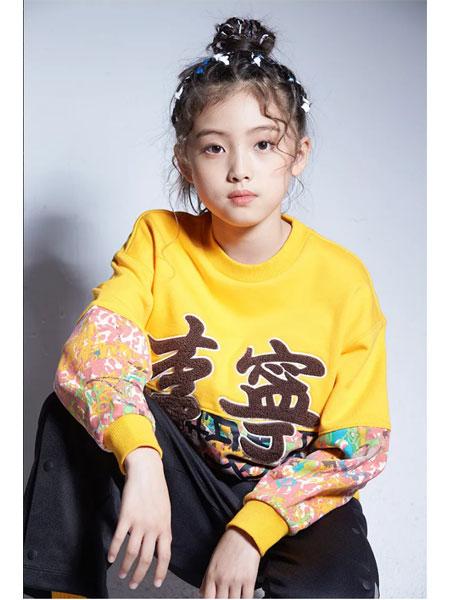 李宁运动装品牌2021春夏黄色活力运动上衣