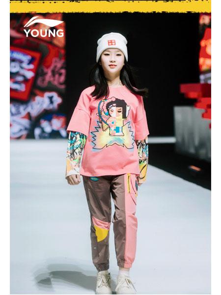 李宁运动装品牌2021春夏纯棉时尚亲肤上衣