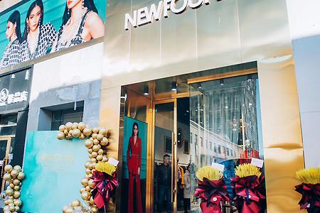 紐方品牌店鋪展示