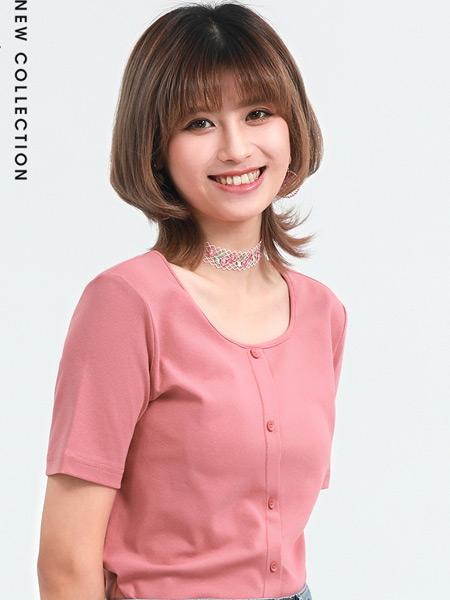 Jeanswest真维斯女装品牌2021夏季U领藕粉色减龄上衣