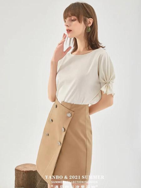 妍帛女装品牌2021夏季收褶设计感短袖上衣