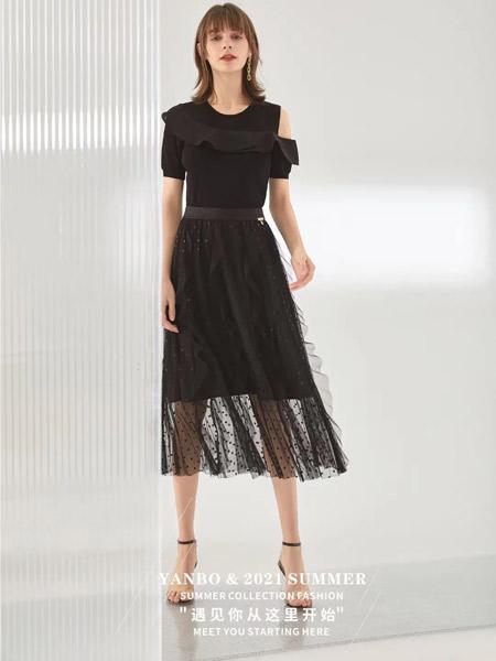 妍帛女装品牌2021夏季黑色露肩长裙