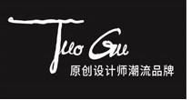 拓谷TUOGU品牌火�嵴猩讨�