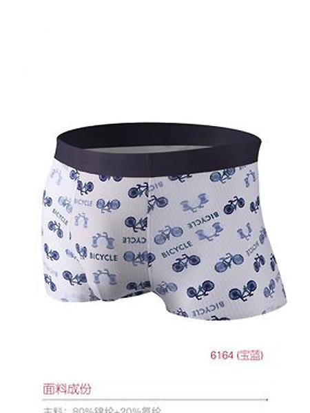 蒂菲尔内衣品牌2021印字母纯棉吸汗平角裤