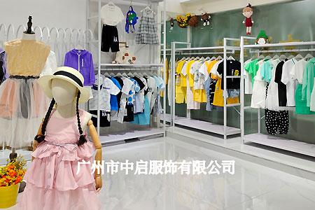 中启服饰品牌店铺展示