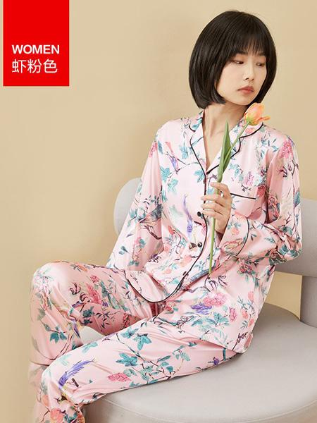 红豆居家内衣品牌2021春夏花色浪漫睡衣套装