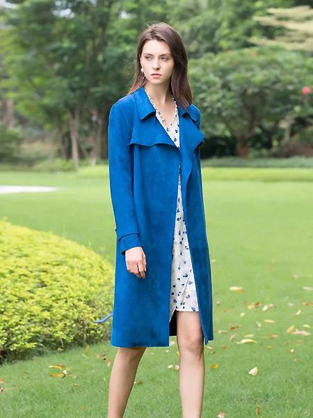 城绘女装品牌2021春夏气质蓝色长裤风衣