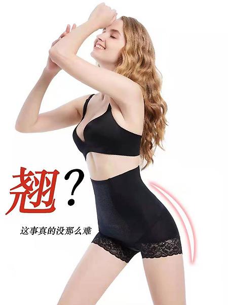 百丽挺Beautiful Lady内衣品牌2021夏季提臀高腰情趣内裤