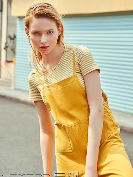 己闲女装品牌2021夏季甜美俏皮黄色吊带裙