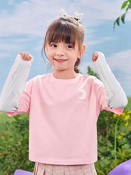 太平鸟童装童装品牌2021夏季粉色甜美上衣