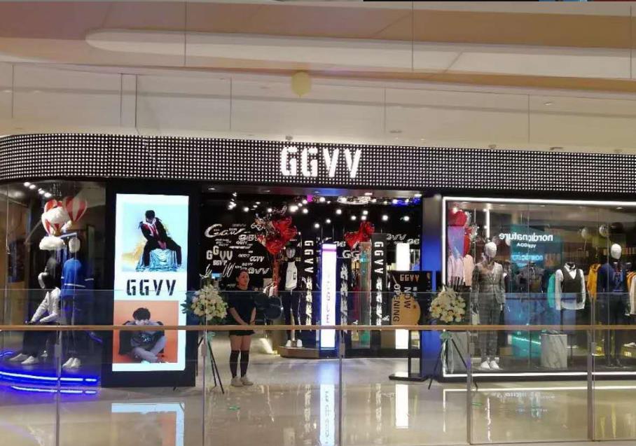 GGVV品牌店铺展示