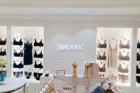 尚黛尔品牌店铺展示
