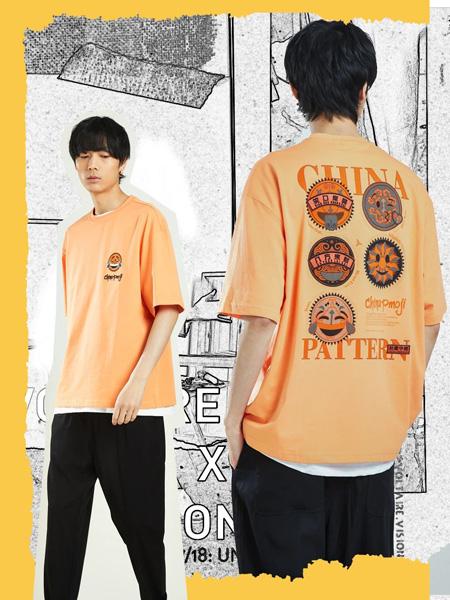 EC男装品牌2021夏季潮流表情印花T恤