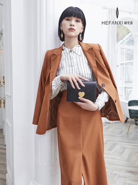 赫梵茜女装品牌2021秋季卡其色高腰开叉半身裙