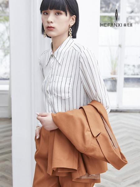赫梵茜女装品牌2021秋季条纹修身衬衣