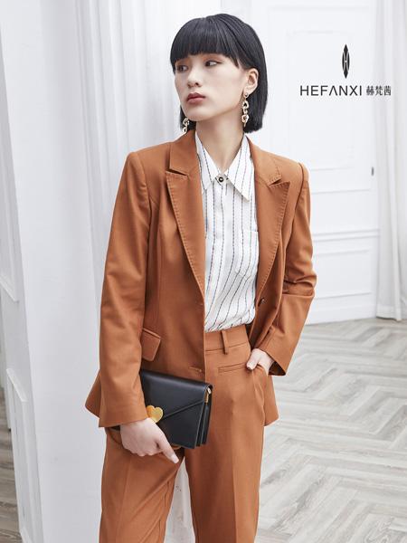 赫梵茜女装品牌2021秋季时尚休闲卡其色西装外套