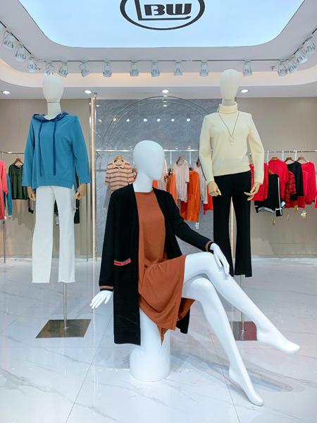 蓝帛湾女装品牌彩38平台2021秋季纯色针织衫外套套装